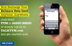 Reliance Data Card Recharge - The Talktym's 1-Click service allows you recharge your data card for any amount right from the comfort of your home. Just 1-Click and Its Done. Get your recharge instantly and NO EXTRA CHARGES have to be paid to use our services.  For more information please visit: https://www.talktym.com/reliance-net-connect-online-data-card-recharge.php