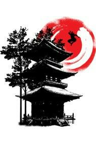 Japanese Art Styles, Japanese Temple Tattoo, Arte Ninja, Samurai Artwork, Japanese Symbol, Japan Tattoo, Samurai Tattoo, Japanese Calligraphy, Tattoo Ideas