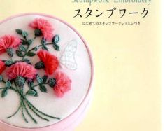 Items similar to Otsuka Ayako Stumpwork Embroidery - Craft Book on Etsy Embroidery Works, White Embroidery, Embroidery Patterns, Korean Text, Japanese Symbol, Japanese Books, Needle Book, Wedding Frames, Flower Frame