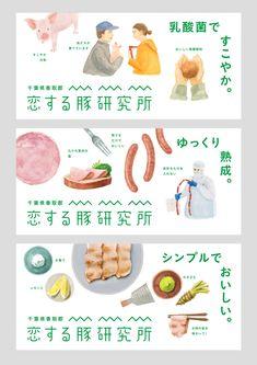 Banner Design, Layout Design, Web Design, Free Banner Templates, Restaurant Poster, Best Banner, Poster Layout, Japan Design, Banner Printing