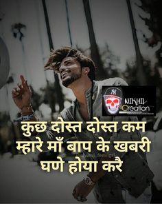 Desi Humor, Desi Quotes, Girly Attitude Quotes, Smoke Art, Crazy Friends, Funny Bunnies, Follow Me On Instagram, Savage, Funny Jokes