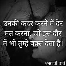 People Quotes, Me Quotes, Galib Shayari, Great Quotes About Life, Heart Touching Shayari, Zindagi Quotes, Fathers Love, Hard Truth, Love Hurts