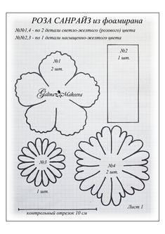 Wall | VK Rolled Paper Flowers, Felt Flowers, Diy Flowers, Fabric Flowers, Flower Petal Template, Leaf Template, Paper Flower Tutorial, Felt Patterns, Flower Patterns