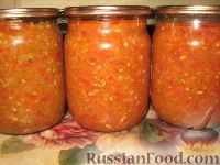 Фото приготовления рецепта: Аджика из кабачков на зиму - шаг №9