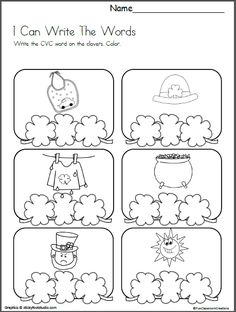 St. Patrick's Day CVC Worksheets! These are perfect for