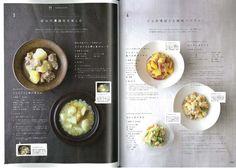 暮らし上手のおいしい野菜 (エイムック 3115) | | 本-通販 | Amazon.co.jp