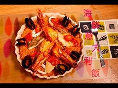 PanMen Kitchen - 情人節獻禮: 海鮮意大利飯 - YouTube