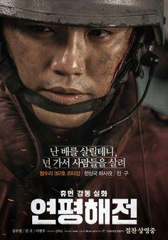 연평해전 - Northern Limit Line [June 2015 Jin Goo, Korean Drama Movies, Video New, Shit Happens, News, June 24, Movie Posters, Walls, Film Poster
