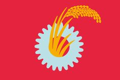Flag of the Japanese Communist Party - /u/1tobedoneX. https://www.reddit.com/r/vexillology/comments/379s8x/flag_of_the_japanese_communist_party/?sort=confidence