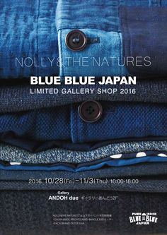 BLUE BLUE JAPAN LIMITED GALLERY SHOP 2016