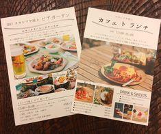 Food Graphic Design, Menu Design, Flyer Design, Book Design, Layout, Posters, Templates, Wedding, Valentines Day Weddings