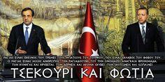 Τούρκοι - ΕΘΝΙΚΗ ΑΝΤΙΣΤΑΣΗ Blog, Blogging