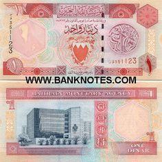 Bahrain 1 Dinar (1998-)    Obverse: Bahrain map outline; Dilmun Seal; Reverse: Bahrain Monetary Agency building; Watermark: Arabian Oryx antelope's head.