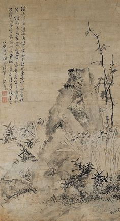 Ancient Chinese painting made during the Qing Dynasty