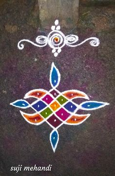 Rangoli Side Designs, Simple Rangoli Designs Images, Rangoli Borders, Rangoli Patterns, Rangoli Ideas, Rangoli Designs Diwali, Rangoli Designs With Dots, Beautiful Rangoli Designs, Small Free Hand Rangoli