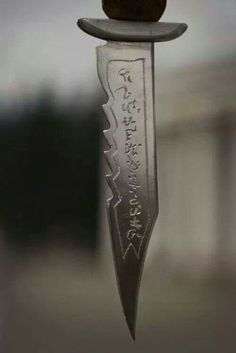 demon knife supernatural- reference for the engraving on the blade