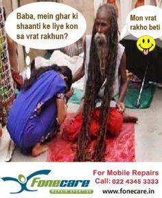 Extraordinary hindi Jokes set. Invariably try to laugh