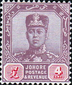 Malay State of Johore 1910 Sultan Sir Ibrahim Fine Used SG 80 Scott 78 Other Malayan Stamps HERE