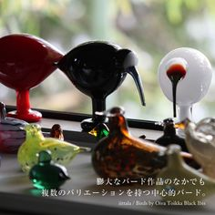 Birds by Toikka Black Ibis iittala Finland, Decorating Your Home, Birds, Fruit, Glass, Culture, Design, Products, Life
