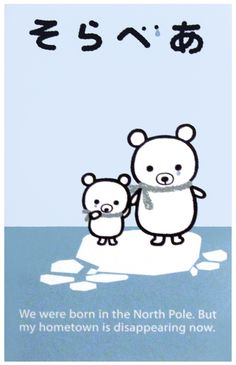 Shinzi Katoh Sora Bear Petite Memo