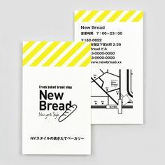 ショップカード カジュアル 柄|カフェ・飲食店の開業をお手伝い|印刷通販サイトatta(アッタ)