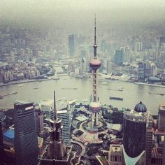 View from IFC tower Shanghai China (Taken with Instagram)
