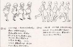 Animation Storyboard, Animation Sketches, Animation Reference, Pose Reference, Animation News, Character Poses, Character Design References, Character Drawing, Hayao Miyazaki