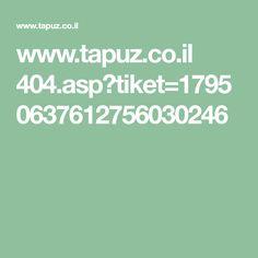 www.tapuz.co.il 404.asp?tiket=17950637612756030246