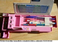 i loved these pencil boxes!