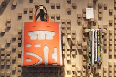 From Petit h, currently exhibiting at South Coast Plaza.  I love this bag.  It's the remnants of leather that had been cut for a Birkin bag.  Ah-mazing.  Background fabric is felted wool.
