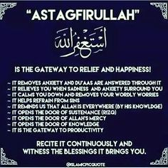Say Astaghfirullah