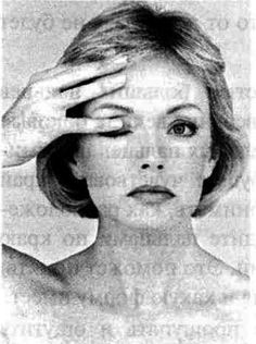 Джульетт Кандо. Как избавиться от морщин. Уникальная методика омоложения кожи лица и шеи. ГЛАВА СЕДЬМАЯ. Глаза