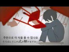 카가미네 린 - 로스트 원의 호곡 - YouTube