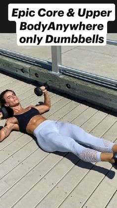 Fitness Workout For Women, Fitness Tips, Fitness Quotes, Dumbbell Workout, Butt Workout, Gym Workout Videos, Gym Workouts, Fitness Motivation, Plein Air