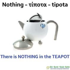 Learn Greek Language through mnemonics with The Greek Chain Learn Greek, Greek Language, Languages, Tea Pots, Italy, Chain, Learning, Words, Free