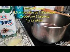 Σπιτικό τυράκι με 1,5% λιπαρά - YouTube Made With Vivavideo, Diy And Crafts, Oatmeal, Food And Drink, Breakfast, Healthy, Recipes, Youtube, Yum Yum