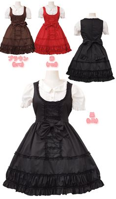 Bodyline L466 Black JumperSkirt « Lace Market: Lolita Fashion Sales and Auctions