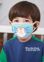 Dongkuan niños coreanos algodón de abrigo venta al por mayor bebé lindo de la historieta del gatito de la cara máscaras(China (Mainland))