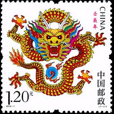 Chinese stamp with Dragon.