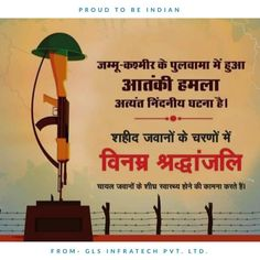 Deeply saddened & angry at the Pulwama attack! Heart goes out to the families of martyrs! Praying for their strength. May we remember all those who lost their lives for us - forever! 🙏🙏🙏 From < Quotes On Republic Day, Nda Exam, Indian Army Wallpapers, Indian Army Quotes, Happy Makar Sankranti, We Remember, Study Materials, Hindi Quotes, Qoutes