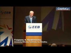 Γ. Προβόπουλος: Επείγει η αναδιάρθρωση των επιχειρήσεων
