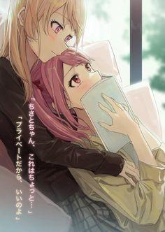 Cute Sister, Yuri Manga, Cute Lesbian Couples, Anime Girlxgirl, Anime Wall Art, Anime Best Friends, Yuri Anime, Imagination Art, Anime Sisters