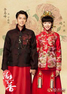 The Legend of Fragrance (活色生香) Starring Li Yi Feng, Tang Yan, William Chan, Shu Chang, Huang Ming and Sierra Lee