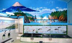 Sentō (bath-house, public bath) :銭湯 Magical fantasy landscape painting in the background there. Japanese Public Bath, World Of Chaos, Backyard Buildings, Spring Nature, Mountain Hiking, Fantasy Landscape, Cool Pools, Japanese Culture, Hot Springs