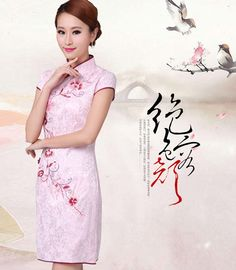 Trendy Floral Embroidery New Cheongsam