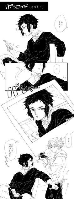 駄無子-damko-@Rippel (@13jacc) さんの漫画 | 15作目 | ツイコミ(仮) Akatsuki, Anime Guys, Disney Characters, Fictional Characters, Batman, Animation, Manga, Superhero, Comics