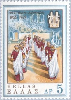 Stamp: Chorus of elders (Greece) (International Tourism Year) Mi:GR 978 Ex Yougoslavie, Greece Tourism, Vintage Stamps, Stamp Collecting, Ancient Greece, Culture, History, Painting, Andorra