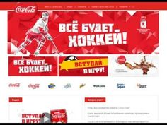 European Search Marketing #WebAuditor.Eu: #OnlineBestBrand's #WebAuditor.Eu Archive for On-line Best Advertising P...