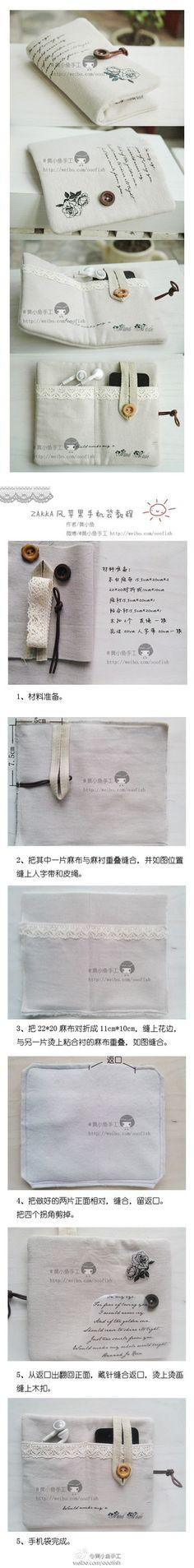 #黄小鱼手工# #苹果手机袋教程# - 堆糖 发现生活_收集美好_分享图片