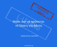 Teaching quote 17 by L-LEARN©! #quote #απόφθεγμα #εκπαίδευση #Γκάντι